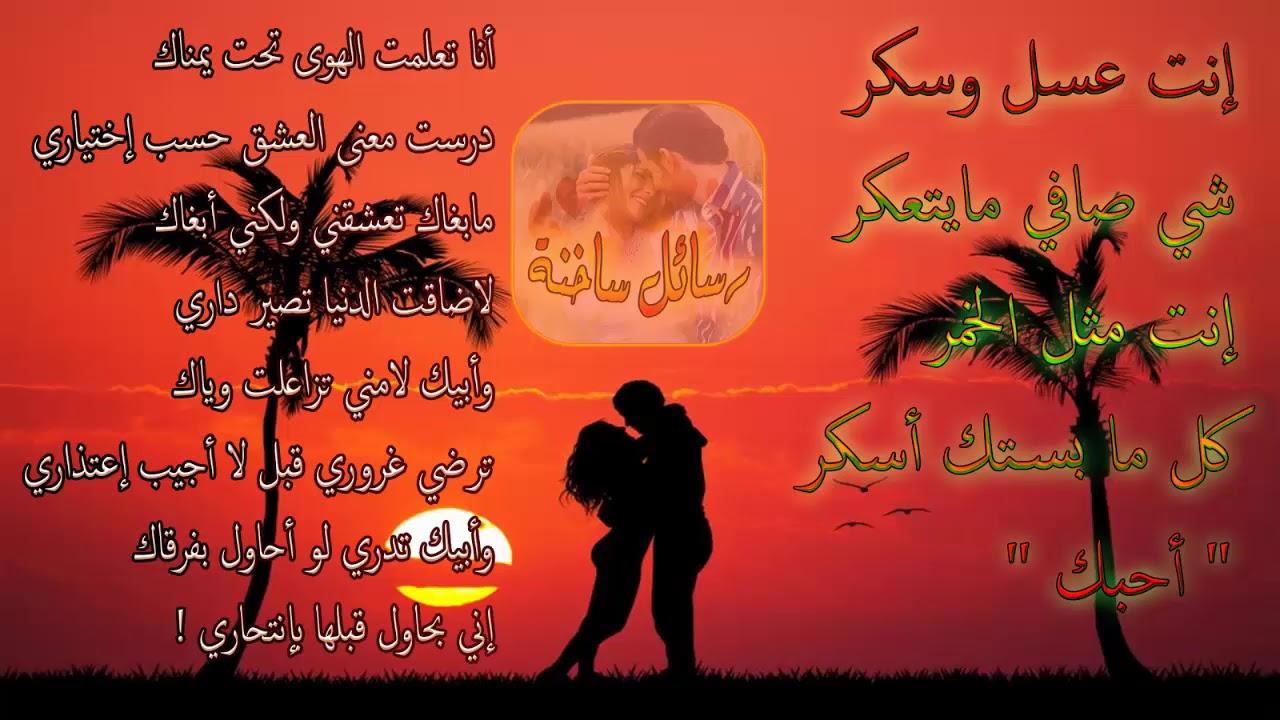 بالصور رسائل حب وعشق , صور رسائل رومنسية 3575 4