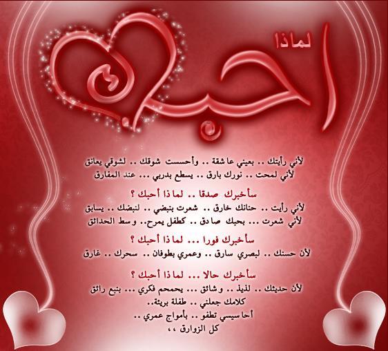بالصور رسائل حب وعشق , صور رسائل رومنسية 3575 5