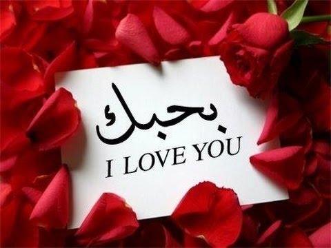 بالصور رسائل حب وعشق , صور رسائل رومنسية 3575 6