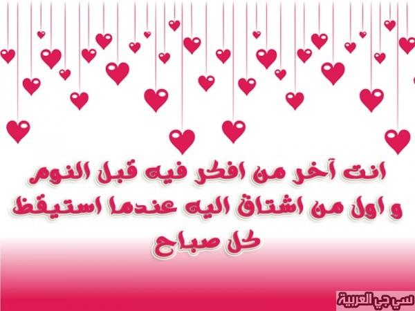 بالصور رسائل حب وعشق , صور رسائل رومنسية 3575 9