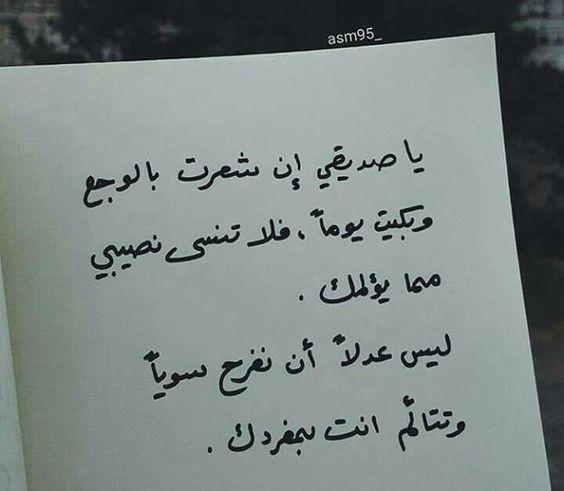 صورة رسالة الى صديقة , اجمل الرسائل الجميلة الى الصديقة 3584 1