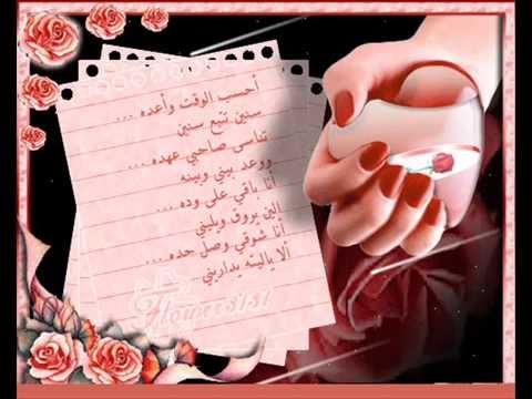 صورة رسالة الى صديقة , اجمل الرسائل الجميلة الى الصديقة 3584 5