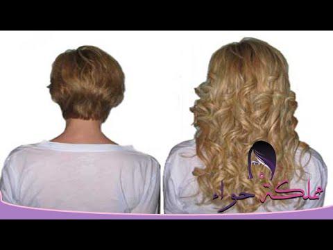 صور تطويل الشعر بسرعه فائقه , وصفات لتطويل الشعر