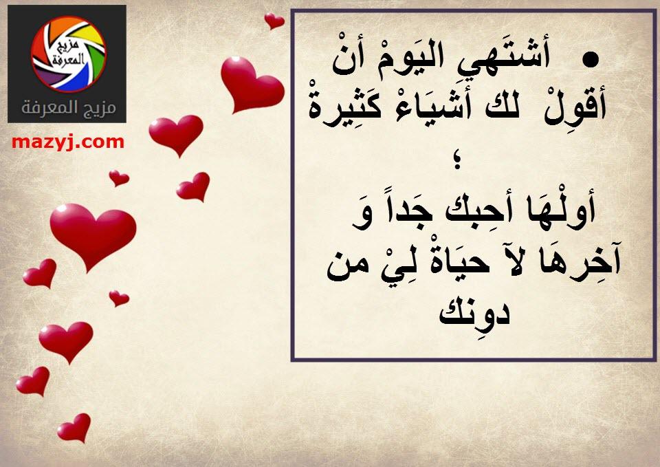 كلام جميل عن الحياة والحب اجمل كلمة جميلة عن الحياة والحب حبيبي