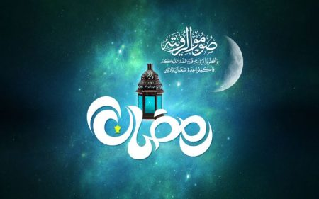 بالصور تهاني رمضان , رمزيات رمضانية للواتس اب 3720 2