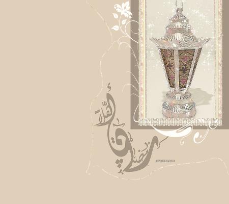 بالصور تهاني رمضان , رمزيات رمضانية للواتس اب 3720 3