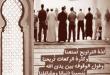 صور تهاني رمضان , رمزيات رمضانية للواتس اب