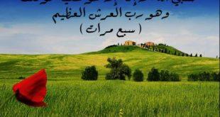 ادعية رمضان قصيرة , صور ادعية لشهر رمضان