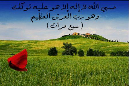 صورة ادعية رمضان قصيرة , صور ادعية لشهر رمضان