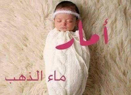 بالصور اجدد اسماء البنات , اسامي بنات ومعناها 3724 2