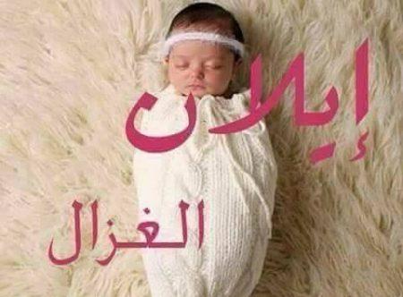 بالصور اجدد اسماء البنات , اسامي بنات ومعناها 3724 8