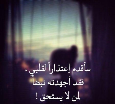 صورة رسالة اعتذار , مسجات اعتذار للحبيب 3725 1