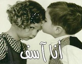 صورة رسالة اعتذار , مسجات اعتذار للحبيب 3725 3