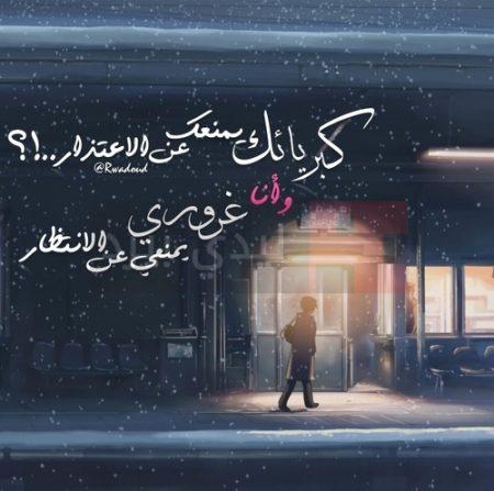 صورة رسالة اعتذار , مسجات اعتذار للحبيب 3725 6