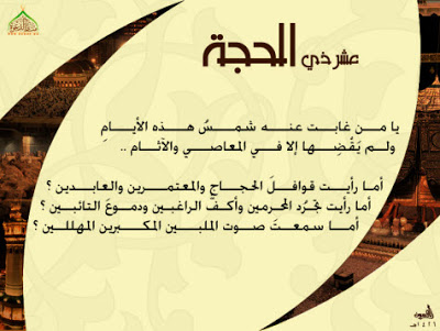 بالصور صور عن يوم عرفه , وقفة عيد الاضحي المبارك 3771 8