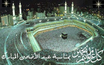 بالصور صور عن يوم عرفه , وقفة عيد الاضحي المبارك 3771