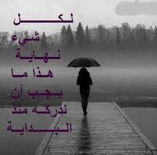 بالصور مشاعر حزينة , صور جرح وصدمة 3776 2