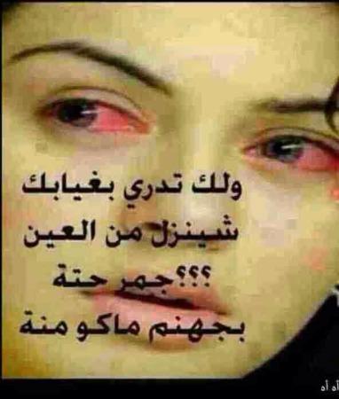 بالصور مشاعر حزينة , صور جرح وصدمة 3776 5