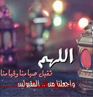 بالصور رمضان شهر الخير , خلفيات جميلة لشهر رمضان 3780 1