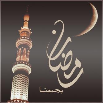 بالصور رمضان شهر الخير , خلفيات جميلة لشهر رمضان 3780 5