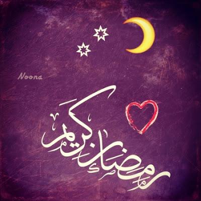 بالصور رمضان شهر الخير , خلفيات جميلة لشهر رمضان 3780 6