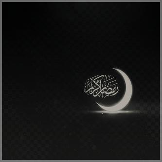 بالصور رمضان شهر الخير , خلفيات جميلة لشهر رمضان 3780