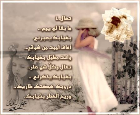 بالصور احلى شعر حب , ابيات شعر علي صور 3795 1