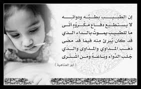 بالصور احلى شعر حب , ابيات شعر علي صور 3795 2