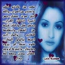 بالصور احلى شعر حب , ابيات شعر علي صور 3795 3