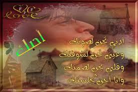 بالصور احلى شعر حب , ابيات شعر علي صور 3795 4