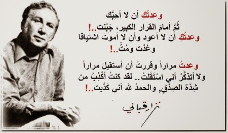 بالصور احلى شعر حب , ابيات شعر علي صور 3795 5