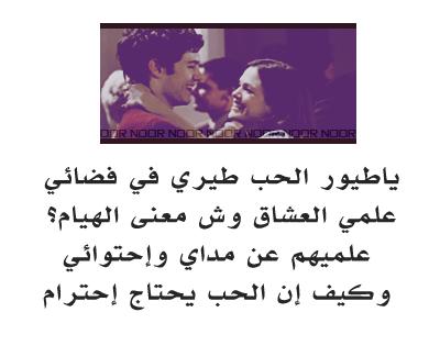 بالصور احلى شعر حب , ابيات شعر علي صور 3795