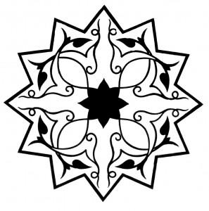 بالصور زخارف اسلامية , صور احلي زخارف مبدعة 3796 6