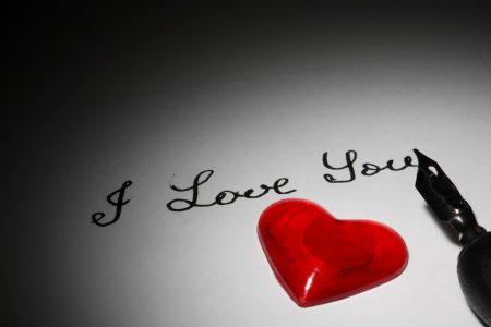 صورة بوستات للفيس بوك رومانسية , اجمل صور غرامية