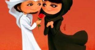 كلام حب للزوج بالصور , خلفيات رومانسية للزوج