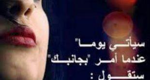 صور اشعار حزينه , صور قصائد حزن