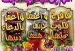 بالصور صور جمعة مباركة , صور اسلامية عن يوم الجمعة 3928 10 110x75