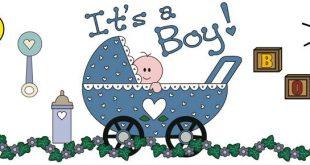 حلمت اني ولدت ولد وانا لست حامل , الولادة في الحلم