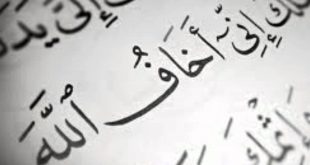 قصص دينية , اشهر القصص الاسلامية