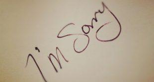 صوره رسائل اعتذار للزوج , مسجات اعتذار للزوج 2018