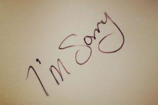 صورة رسائل اعتذار للزوج , مسجات اعتذار للزوج 2019