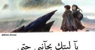 صوره قصائد غزل فاحش , صور غزل ودلع