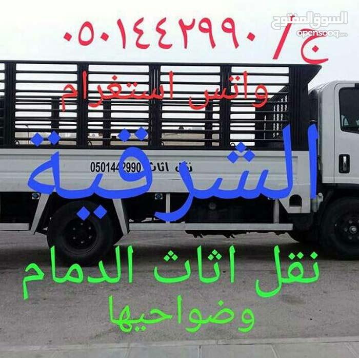 بالصور نقل اثاث بالدمام , بعض الخدمات الخاصه بالنقل الاثاث 1074 4