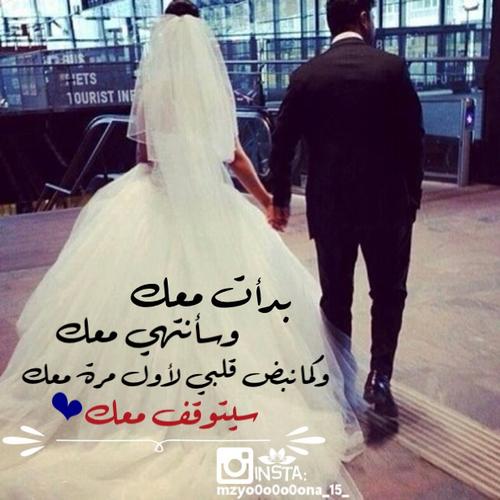 e2d7f102e عبارات حب للزوج مع الصور , كلمات رومنسية معبره عن الحب للزوج - حبيبي