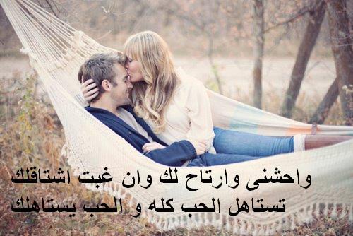 بالصور رسائل حب مصرية , اروع سالة حب بالمصرية 1097 2