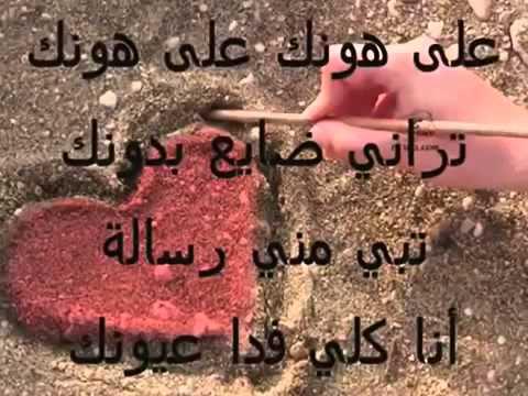 بالصور رسائل حب مصرية , اروع سالة حب بالمصرية 1097 3