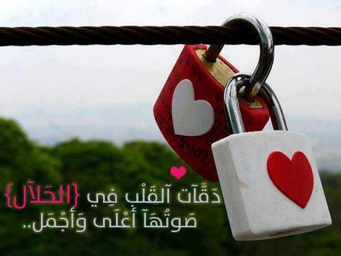 بالصور رسائل حب مصرية , اروع سالة حب بالمصرية 1097 6