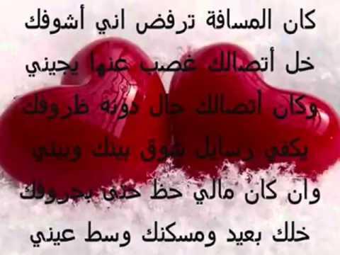 بالصور رسائل حب مصرية , اروع سالة حب بالمصرية 1097 7