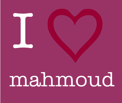 بالصور صور اسم محمود , احلى صورة لاسماء اسم محمود 1103 1
