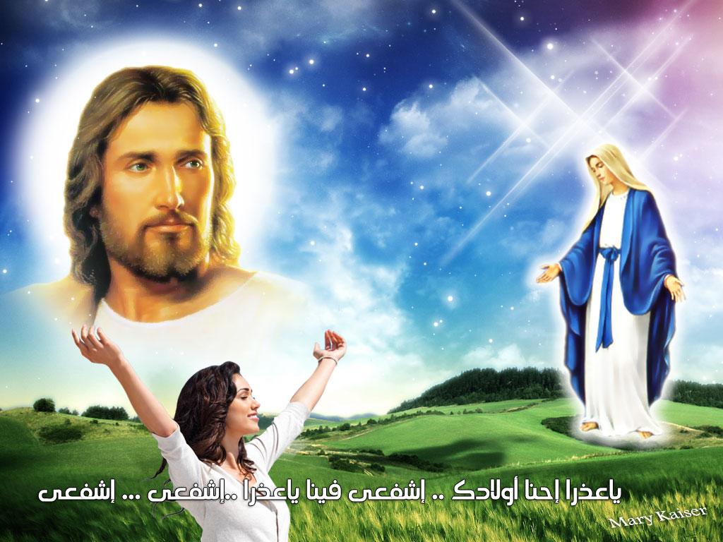 بالصور صور دينيه مسيحيه , صورة معبرة عن الدين المسيحى 1106 21